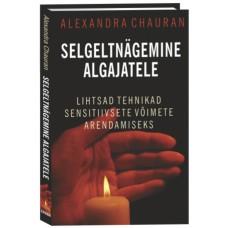 Selgeltnägemine algajatele - Alexandra Chauran