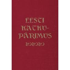 Eesti katkupärimus  - Reet Hiiemäe