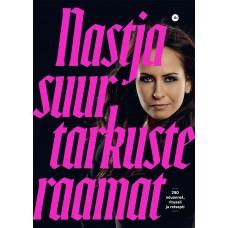 Nastja suur tarkuste raamat - Kristiina Genno