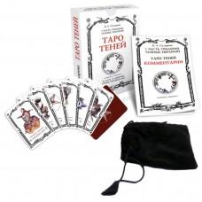 Tarot of Shadows - in russian